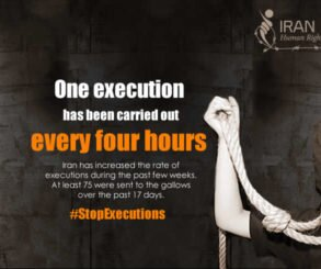 Call to stop incessant executions in Iran