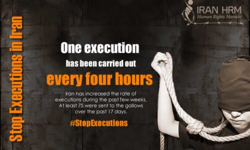 Call for Strop Executions in Iran
