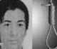 Iran executes man who was arrested as a minor