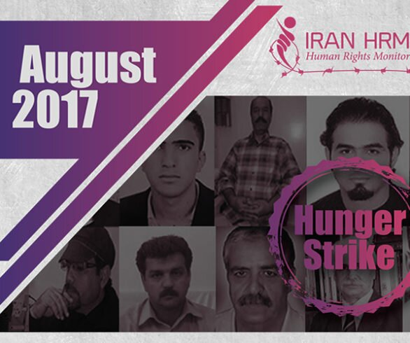 Report on Human Rights violations on August