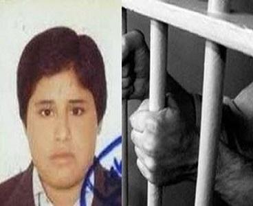 iran_balouchi_prisoner