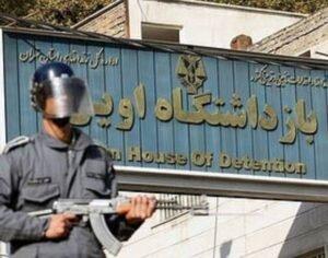 Evin_Prison_Tehran