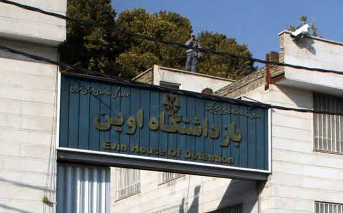 Iran: Maryam Olangi imprisoned in Evin prison