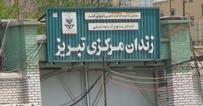 Iran- Prisoner's-spinal-cord-was-damaged-after-beating