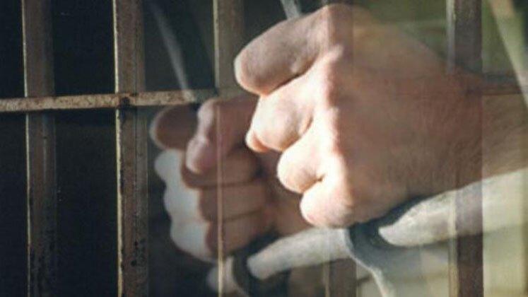 political prisoner sentenced to death