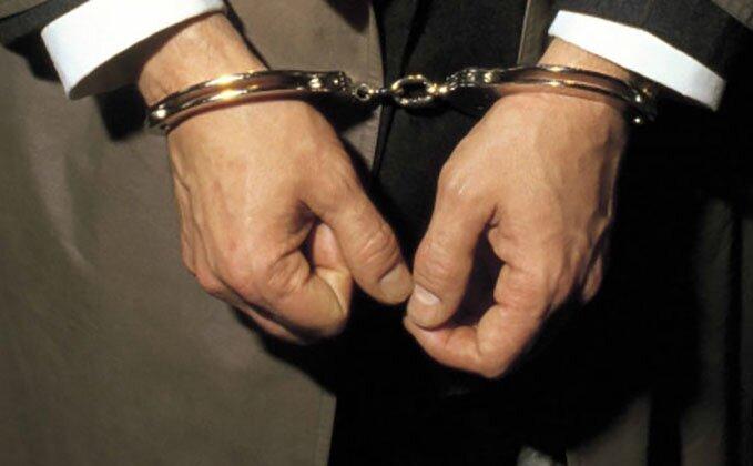 arbitrary arrest