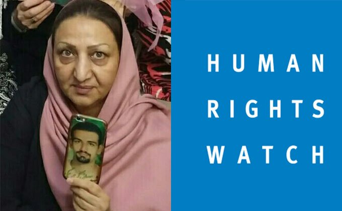 Iran-Slain Protester's Mother Arrested