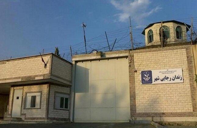 Iran's Gohardasht Prison