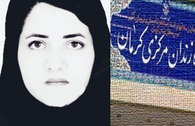 Soheila-Minayi-Kurdish-prisoner