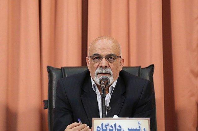 Aziz-Mohammadi