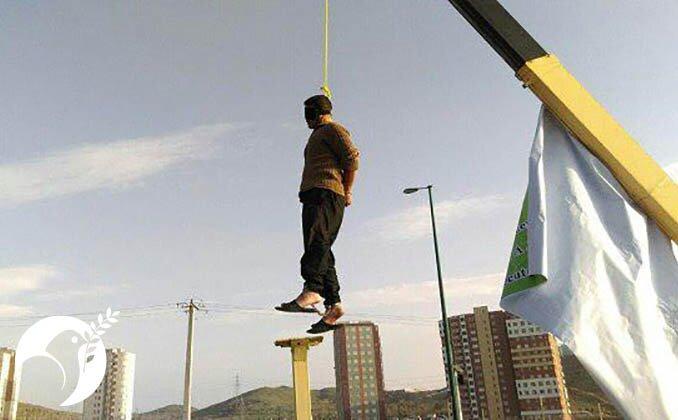 Public Executions -Arak