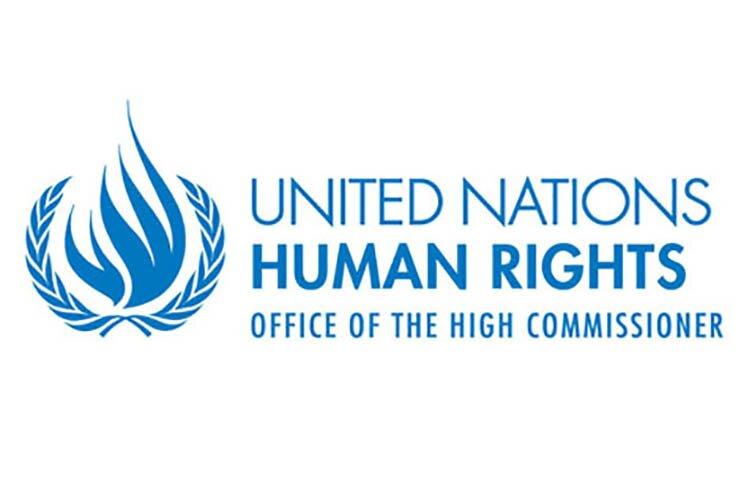 UN experts urge Iran to stop executions