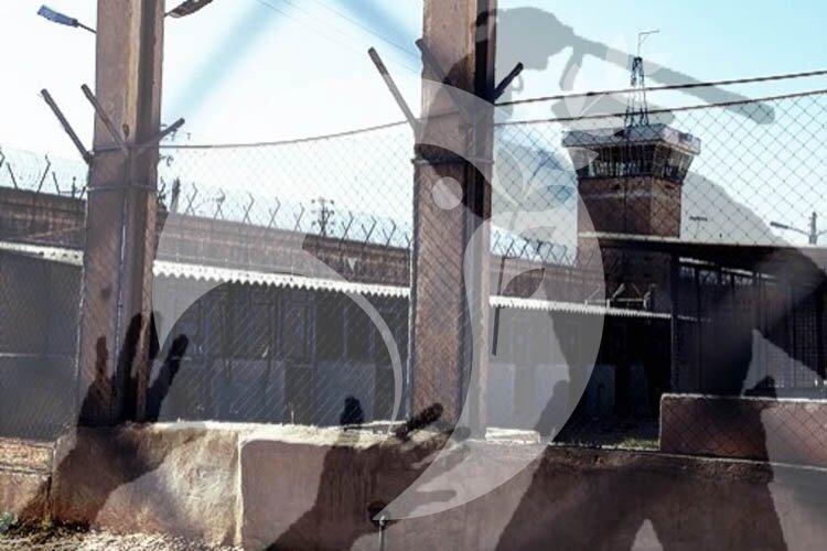 Zabol Central Prison
