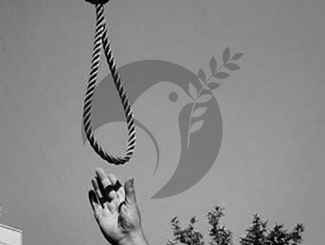 Iran mass execution