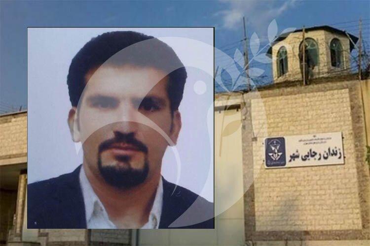 Political prisoner Rasul Hardani
