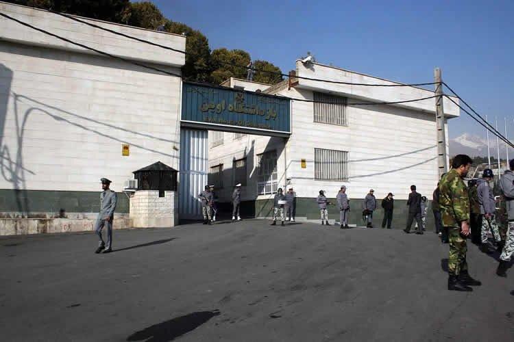 security prisoners