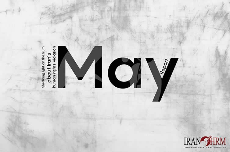 Iran HRM monthly report- May 2017