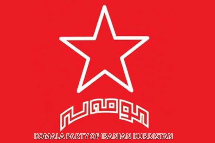 Komala fighters killed by IRGC