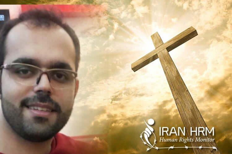 christian prisoner Amin Afshar Naderi