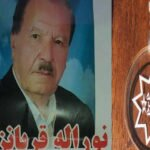 Security forces ban funeral of Baha'i man in Kurdistan