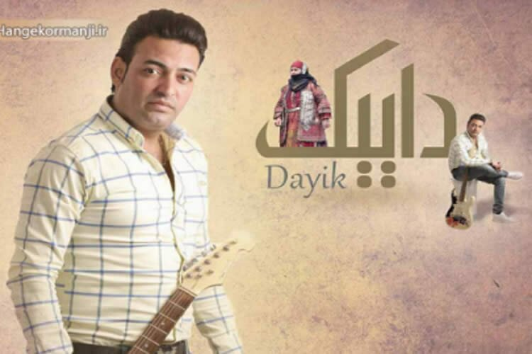 Mehdi Pakmehri, detained Kurd singer