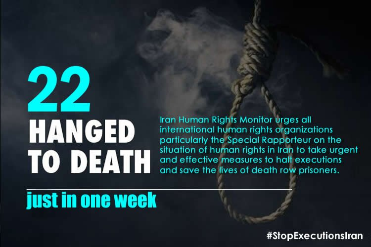 Stop Executions in Iran