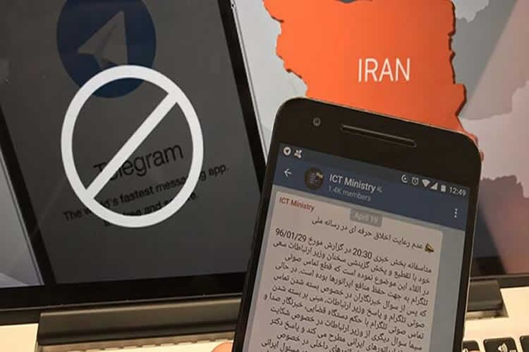 Iran filtering telegram
