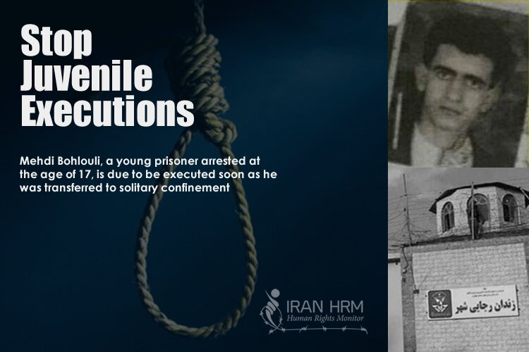 Iran: Young man arrested as a child transferred for execution