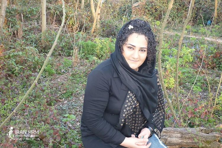 Atena Daemi deprived of essential treatment