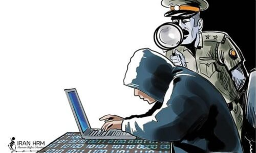 Internet activists arrested in Ilam