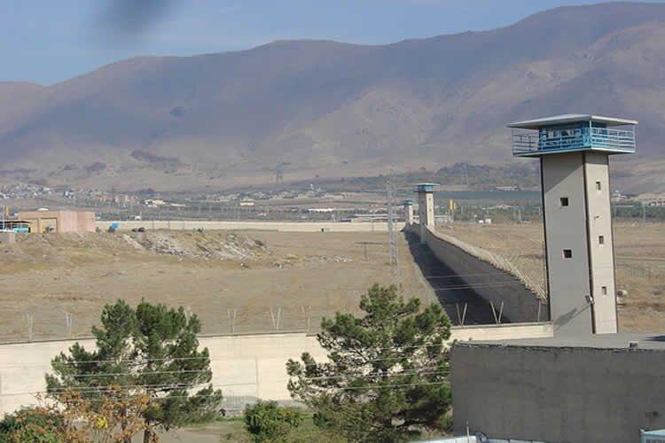 Rajaei Shahr Prison