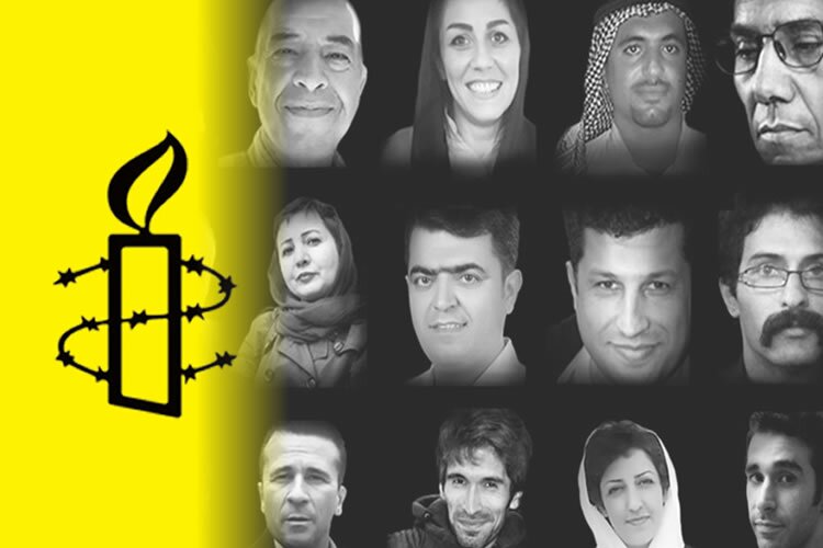 Amnesty human rights