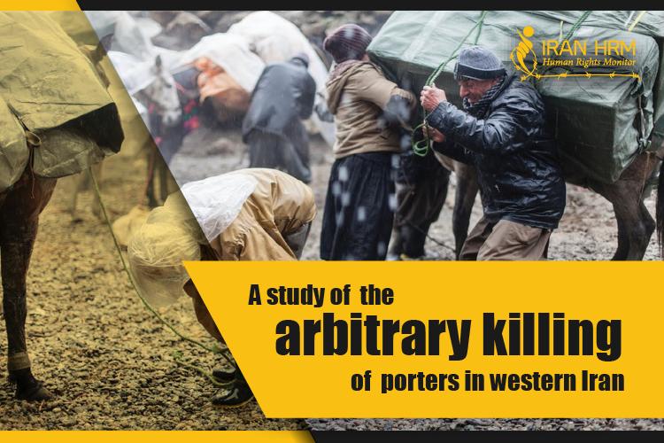 arbitrary killing