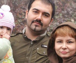 Iran: Wife of political activist fired from work