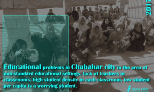 Education problems in Chabahar city