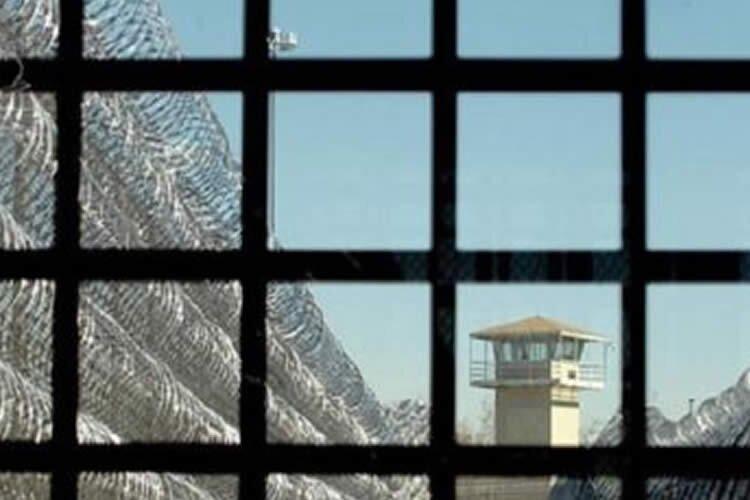 Shiban Prison