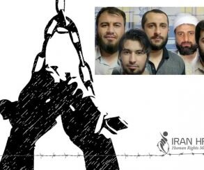 Iran: Sunni political prisoners kept in state of limbo for more than 8 years