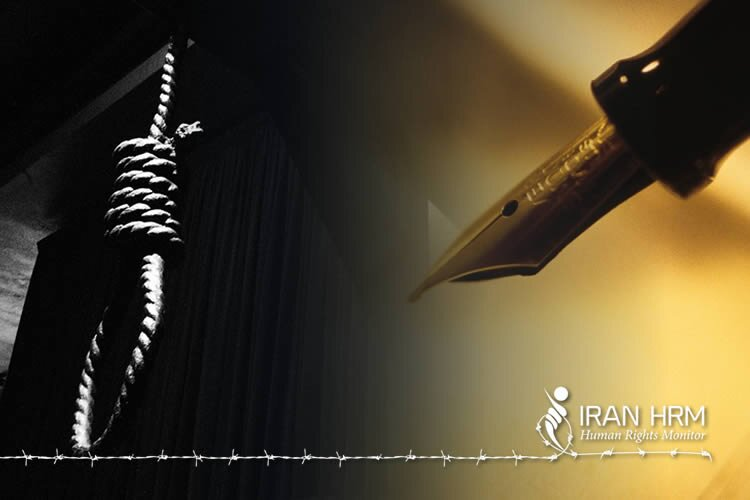 Iran: 10 death row prisoners write letter to human rights organizations