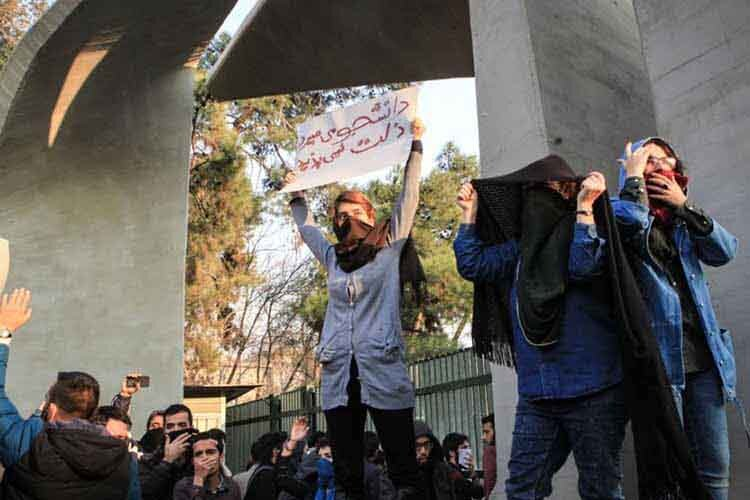 Iran protest leaders