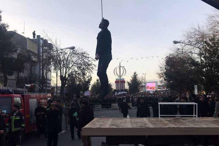 Salmas public execution