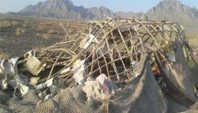 Sistan and Baluchistan
