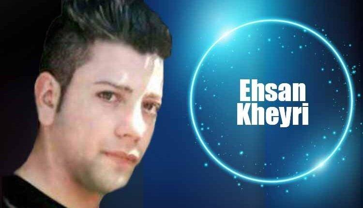 Ehsan Kheiri