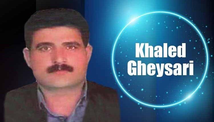 Khaled Gheysari