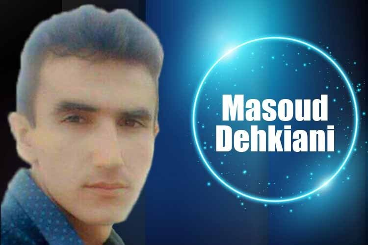 Masoud Dehkiani