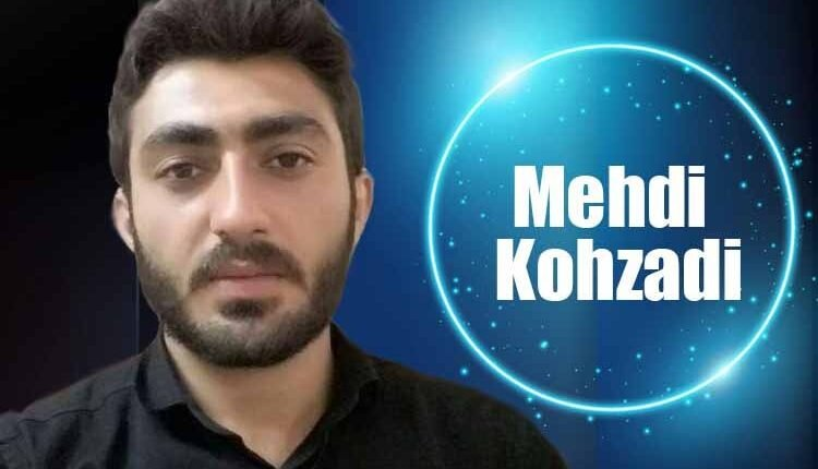 Mahdi Kohzadi