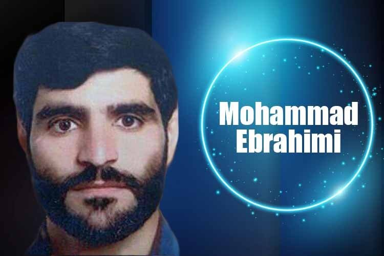 Mohammad Ebrahimi
