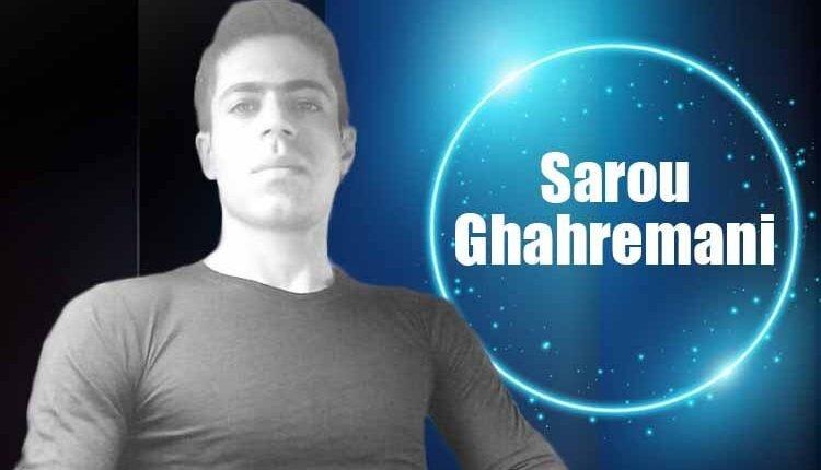 Sarou Ghahremani