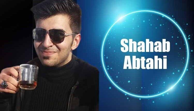 Seyed Shahab Abtahi