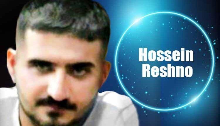 Hossein Reshno