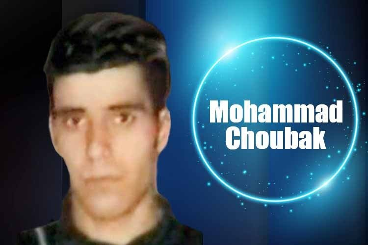 Mohammad Choubak